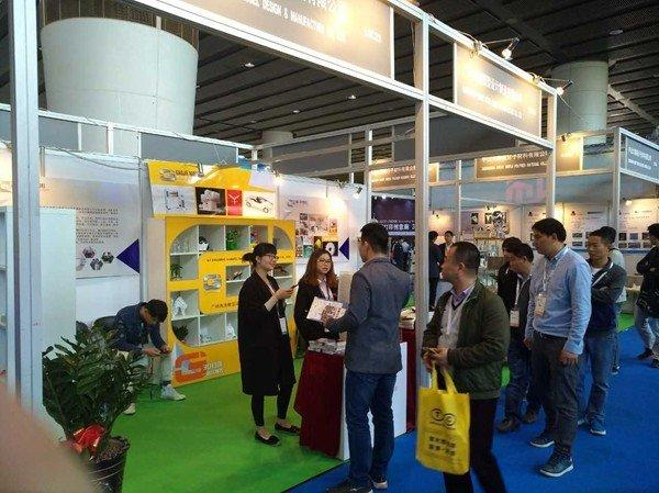 2017.03 Guangzhou international 3D Printing Exhibition