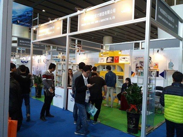 2017.03 Guangzhou international 3D Printing Exhibition