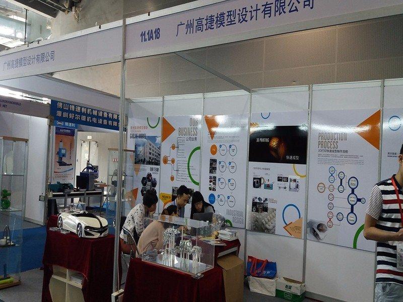 Gaojie Model  Array image136