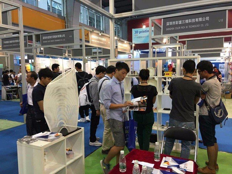 2016.09 China Guangzhou 3D Printing International Fair