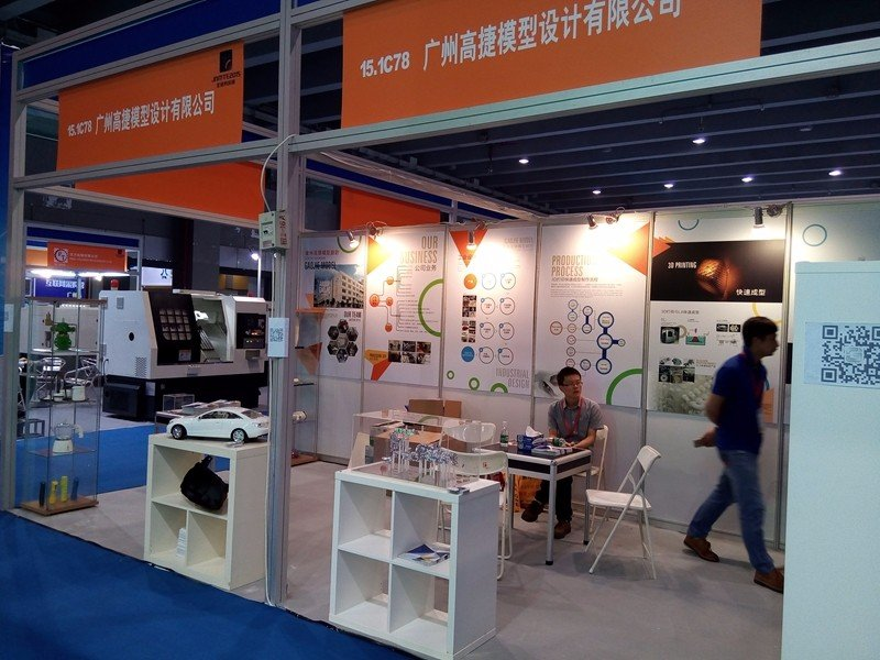 Gaojie Model  Array image188