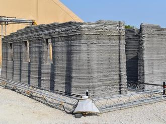 Shocking! Concrete 3D prints 24 hours to complete a barracks