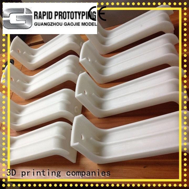 motor vacuum casting design for industry Gaojie Model