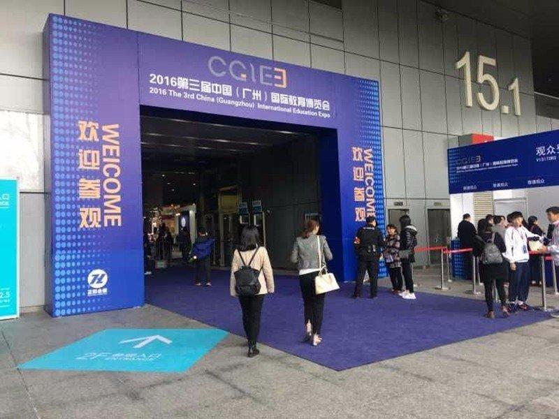 2016.12 The third China (Guangzhou) International Education Expo