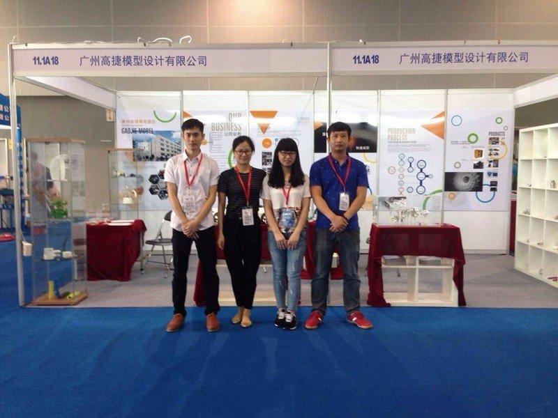 2016.05 Guangzhou International 3D Printing Exhibition
