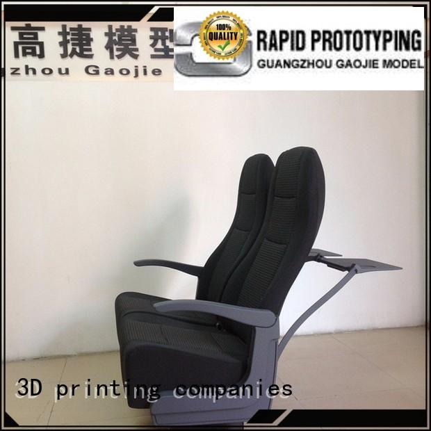 Competitive 3d modeling service cnc machining Lounge chair